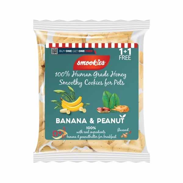 smookies μπισκοτα σκυλου μπανανα φυστικοβουτυρο