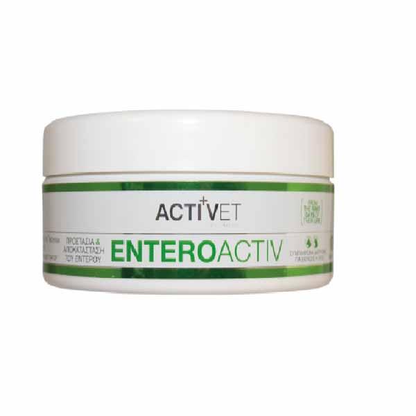 Eactivet-enteroactiv-συμπληρωμα-φυτικο-σκυλος